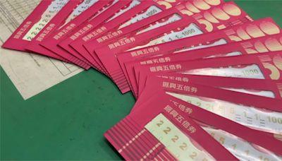 郵局周六加班助發五倍券 預約人數銳減近「三分之二」