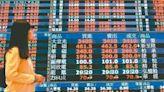 美股多收跌 法人:台股可能面臨季線保衛戰