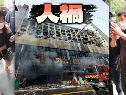 K律師論點|城中城大火若是人禍 究責關鍵先釐清這事 | 蘋果新聞網 | 蘋果日報