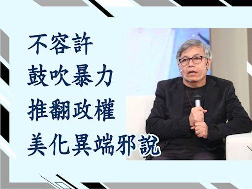 國務院去信香港電影界 禁止3類題材電影上映