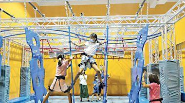 邊度玩:牆區3級跳 挑戰極限忍者 - 20210723 - 副刊