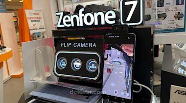 【行情速遞】Asus ZenFone 7 清貨 HK$4,000 有找 - DCFever.com