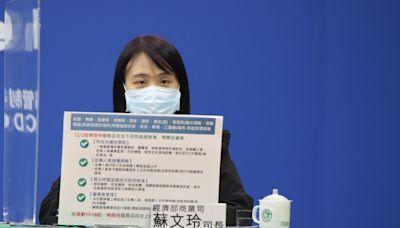 十月疫苗覆蓋率提早達標 二級警戒維持但放寬防疫規定