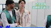 王一博《街舞4》鏡頭盤點,微表情暴露「奶蓋」本質,可愛不自知