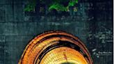 南迴秘境車站即將開放 揭開台東傳說「黃金隧道」