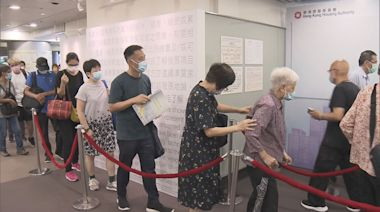 【香港屋網】新居屋首宗撻訂 買家遭殺訂最多37萬