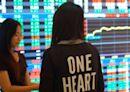 三大法人合賣4.79億元 聯手大買長榮近3.2萬張 | Anue鉅亨 - 台股新聞