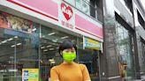 萊潔炫彩又來了!萊爾富開賣「極光綠」醫療口罩3萬盒