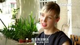 老外看台灣/德國女孩嫁來台灣 推廣手工蛋糕事業