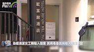 香港重回28日無本地確診 姚思榮指本月與澳門內地通關機會大
