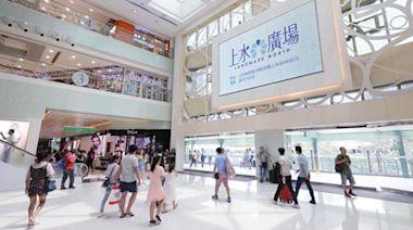 上水廣場1折換紫色iPhone12 mini (15:16) - 20210512 - 即時財經新聞