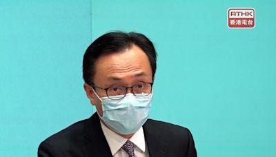 推動長者打針 聶德權說爭取本月公立醫院設注射站 - RTHK