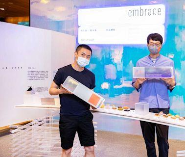 全台第一款設計師喜餅!郭元益 X 聶永真推出周年紀念禮盒 青鳥旅行新系列「茶香真巧」打造最有台灣味的蛋捲--上報