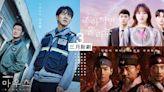 【2021韓劇】3月開播韓劇介紹/《喜歡的話請響鈴》第二季、《朝鮮驅魔師》古裝活屍2.0 | Kdaily 韓粉日常