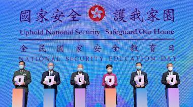 行政長官出席「全民國家安全教育日2021」開幕典禮致辭(附圖)