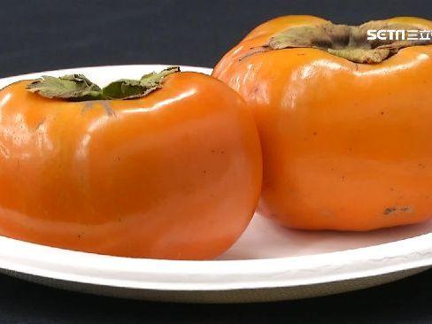 吃柿子有禁忌?「它」是禍首 這些一起吃小心消化不良