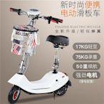 熱銷電動背包纖維小型車手輕便折疊輕踏自行車超碳提款代步電動板車