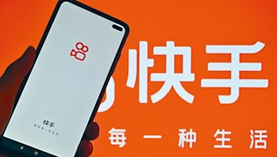 快手1024 與抖音關聯公司宣揚過度消費遭罰20萬人幣
