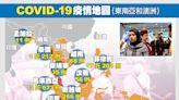 【武漢肺炎】馬來西亞1.6萬人穆斯林集會 恐成東南亞大規模感染源頭
