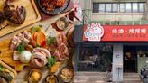 《燒酒烤烤豬》全新韓式烤肉餐廳進駐東區!全程專業代烤服務,懶人老饕約起來