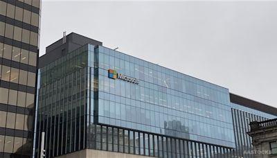 微軟收購網上學習初創TakeLessons