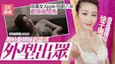 陀槍師姐2021|Apple被迫吸毒亡演技有驚喜 劉嘉琪做足八年閒角