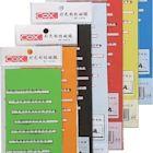 COX 彩色軟性磁鐵(W10cm x L 30cm x T 0.7 mm)