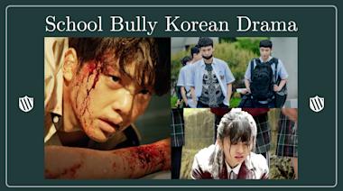 韓劇情節真實上演!盤點10部「校園暴力」韓劇,連《Sweet Home》宋江都被霸凌