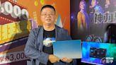 通路庫存水位低 宏碁台灣筆電需求旺到明年Q1 | Anue鉅亨 - 台股新聞