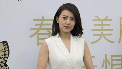 高圓圓肖像權案勝訴 其本名意外曝光