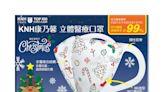 【雙12】12/11 開賣中衛等聖誕口罩!家樂福推出會員專屬買一送一、家電下殺 14000 元等優惠活動