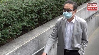 鄧懷琛判囚7年 被指主動參與暴動指揮白衣人打黑衣人 | 香港電台