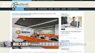 騰訊大股東Prosus斥巨資收購印度支付平台BillDesk