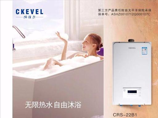 燃氣熱水器口碑較好的十大品牌