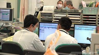 醫管局臨床醫療管理系統今日曾發生故障   香港電台