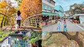 逛完內灣老街到附近走走!不可錯過的內灣7大景點 | 生活 | NOWnews今日新聞