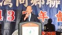赴美演講! 韓:綠跟中共都想消滅中華民國