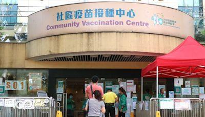 【新冠疫苗】疫苗接種中心即日籌安排周三起擴展至所有合資格人士 - 香港經濟日報 - TOPick - 新聞 - 社會