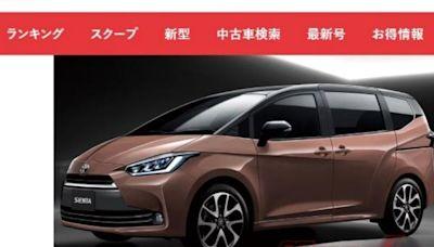 Toyota、Honda 小型 MPV 都將大改款!預計明年陸續問世 - 自由電子報汽車頻道