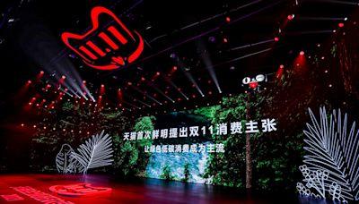 【阿里巴巴9988】阿里啟動天貓雙11 逾29萬品牌參與、提供1400萬件折扣商品 - 香港經濟日報 - 即時新聞頻道 - 即市財經 - 股市