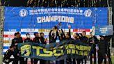 足球》2020華南銀行台灣企業甲級足球聯賽第三循環最終輪
