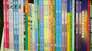 《名人書房》迺台灣,走書房—「臺東大學圖資館、東華大學楊牧書房」:東海岸校園永恆的詩歌