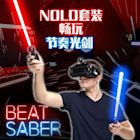 VR眼鏡NOLO CV1全沉浸式SteamVR遊戲手柄設備眼鏡頭盔一體機PC電腦 2021新款