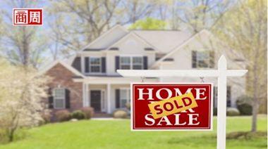 美國房價漲、房貸也暴漲!2008年的次貸風暴會重演?