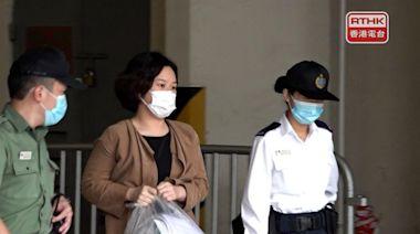 民主派初選案被告余慧明獲准保釋 傍晚離開法院 - RTHK