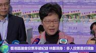 香港區議會選舉投票人數爆量 林鄭、黃之鋒「催票」