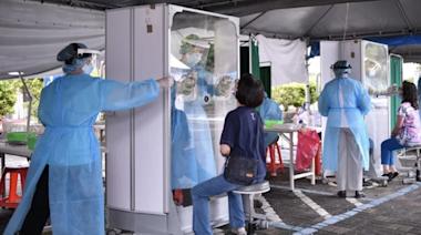 花蓮補教業者無疫苗可打 縣府提供免費快篩 - 工商時報