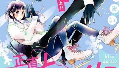 中國讀者翻牆抱怨日本漫畫家角色設定,還順便秀出看盜版的證據惹怒作者