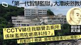 【專訪】越南船民陷獄三十年 再被迫變「智慧監獄」白老鼠 | 立場專題 | 立場新聞