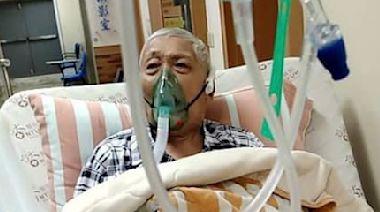 王鳳奎》百歲父親經過10天病危脫離危險